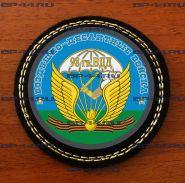 Шеврон 98 гв.ВДД