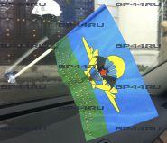 Флаг автомобильный 22 гв. ОБр СпН (12Х18см)