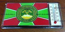 Магнит-термометр ФПС Таджикистан