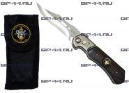 Нож выкидной 810 ОБр МП
