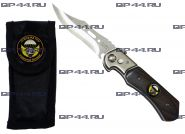 Нож выкидной 5 ОБр СпН