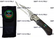 Нож выкидной ОГСпР