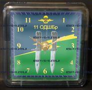Часы средние 11 ОДШБр