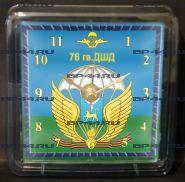 Часы средние 76 гв.ДШД