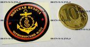 Наклейка 3D средняя Черноморский флот МП
