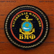 Гюйс Каспийская флотилия ВМФ