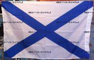 Флаг Андреевский (90Х135)