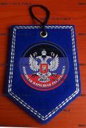 Вымпел двухсторонний ДНР