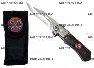Нож выкидной Новороссия
