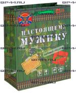 Подарочная упаковка Новороссия
