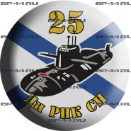 Наклейка 3D мини 25 Дивизия РПК СН