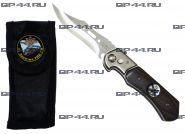 Нож выкидной 31 Дивизия РПК СН