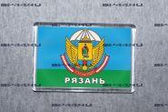 Магнит 137 гв.ПДП Рязань