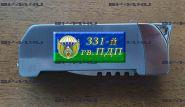 Зажигалка-нож 331 гв. ПДП