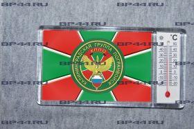 Магнит-термометр Калининградская группа ПВ