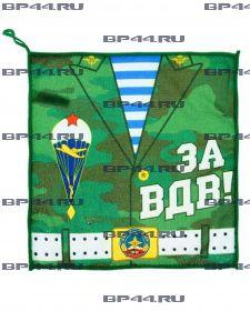 """Полотенце 345 гв.ОПДП """"Роза ветров"""""""
