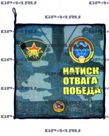 """Полотенце 28 ОСН """"Ратник"""""""