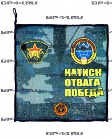 Полотенце 34 ОБРОН