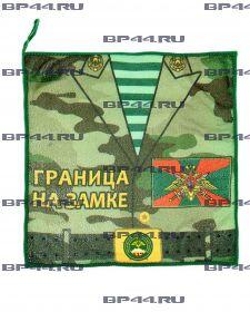 Полотенце 117 Московский ПОГО