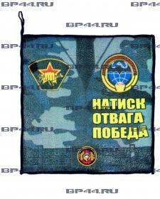"""Полотенце 15 ОСН """"Вятич"""""""