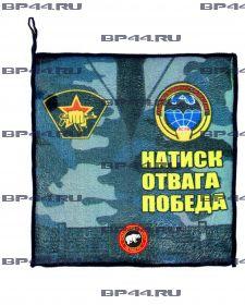 Полотенце Сибирский округ ВВ