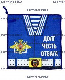 Полотенце Балтийский флот МП