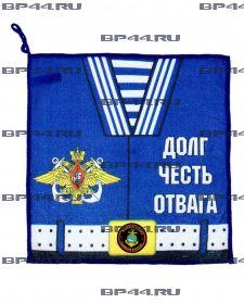 Полотенце Каспийская флотилия МП