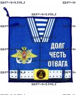 Полотенце Северный флот ВМФ