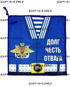 """Полотенце ТАКР """"Адмирал Кузнецов"""""""