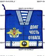 Полотенце 31 Дивизия РПК СН