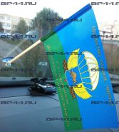 Флаг автомобильный 7-я гв.ВДД (12Х18см)