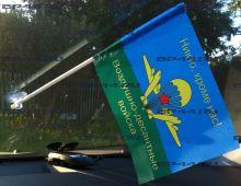 Флаг автомобильный ВДВ (12Х18см)