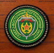 Шеврон СВПО ПВ