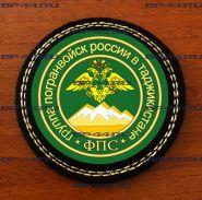 Шеврон ФПС Таджикистан