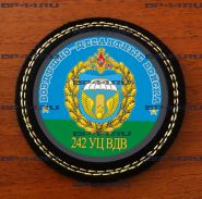 Шеврон 242 УЦ ВДВ