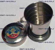 "Стакан складной 357 гв.ПДП ""Кабул"""
