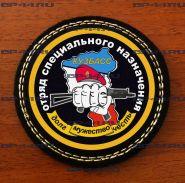 """Шеврон 27 ОСН """"Кузбасс"""""""