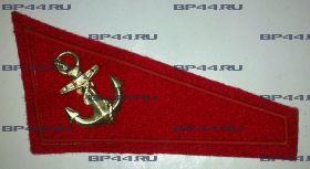 Околыш на берет МП СССР