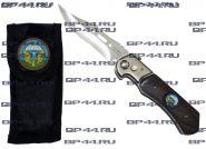 Нож выкидной 76 гв. ВДД (ДШД)