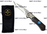 Нож выкидной 15 ОБр СпН