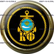 Фрачник Каспийская флотилия МП