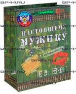 Подарочная упаковка ЛНР