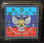 Часы средние ЛНР