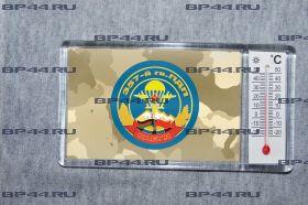 """Магнит-термометр 357 гв.ПДП """"Кабул"""""""