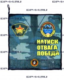 Полотенце 33 ОБРОН