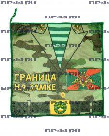 Полотенце ФПС Таджикистан