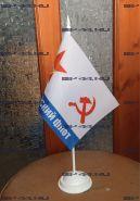 Флаг Балтийский флот СССР (12Х18см на подставке)