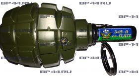 Зажигалка-пепельница 345 гв. ПДП
