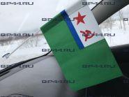 Флаг автомобильный МЧ ПВ КГБ СССР (12Х18см)