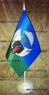Флаг 56 гв. ОДШБр (12Х18см на подставке)